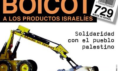 robot-cartel