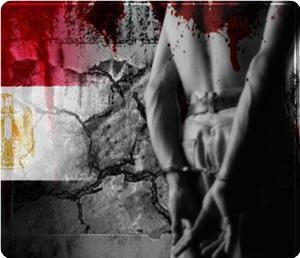 http://directoriodenoticias.files.wordpress.com/2011/02/images_news_2010_10_05_egypt-torture_300_0.jpg?w=400&h=344&h=344