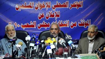 Mohamed_Badia_lider_Hermanos_Musulmanes