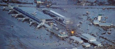 inundacion-aeropuerto